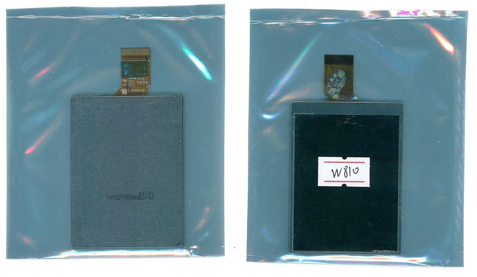Lcd Sony Cyber Shot Dsc W810 Display Neu Ebay Sku