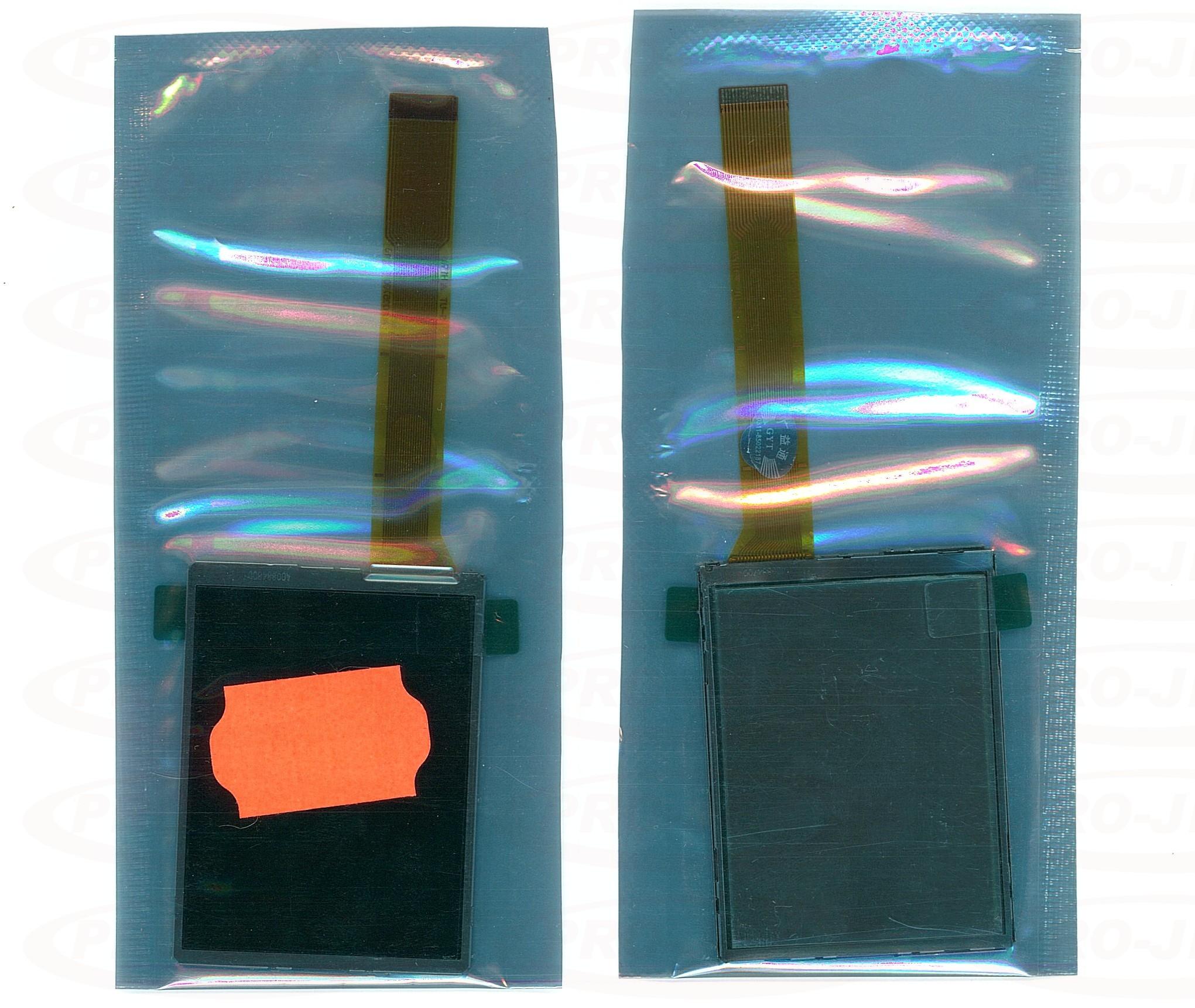 LCD Panasonic DMC-FZ8 DMC-FZ18 DMC-LX1