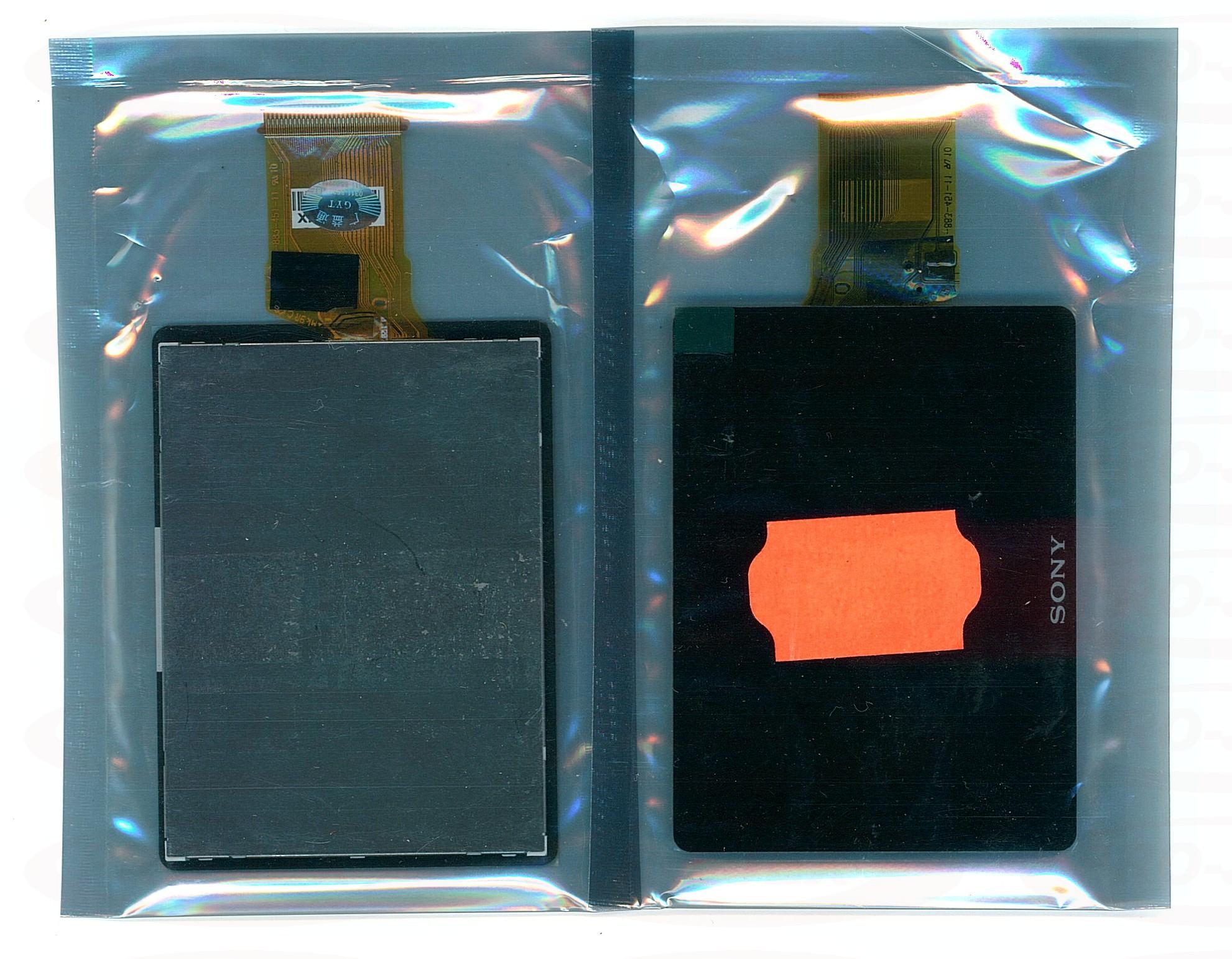 LCD Sony SLT-A57 A65 A67 A77 Alpha-57 65 67 77 + szybka + podświetlanie