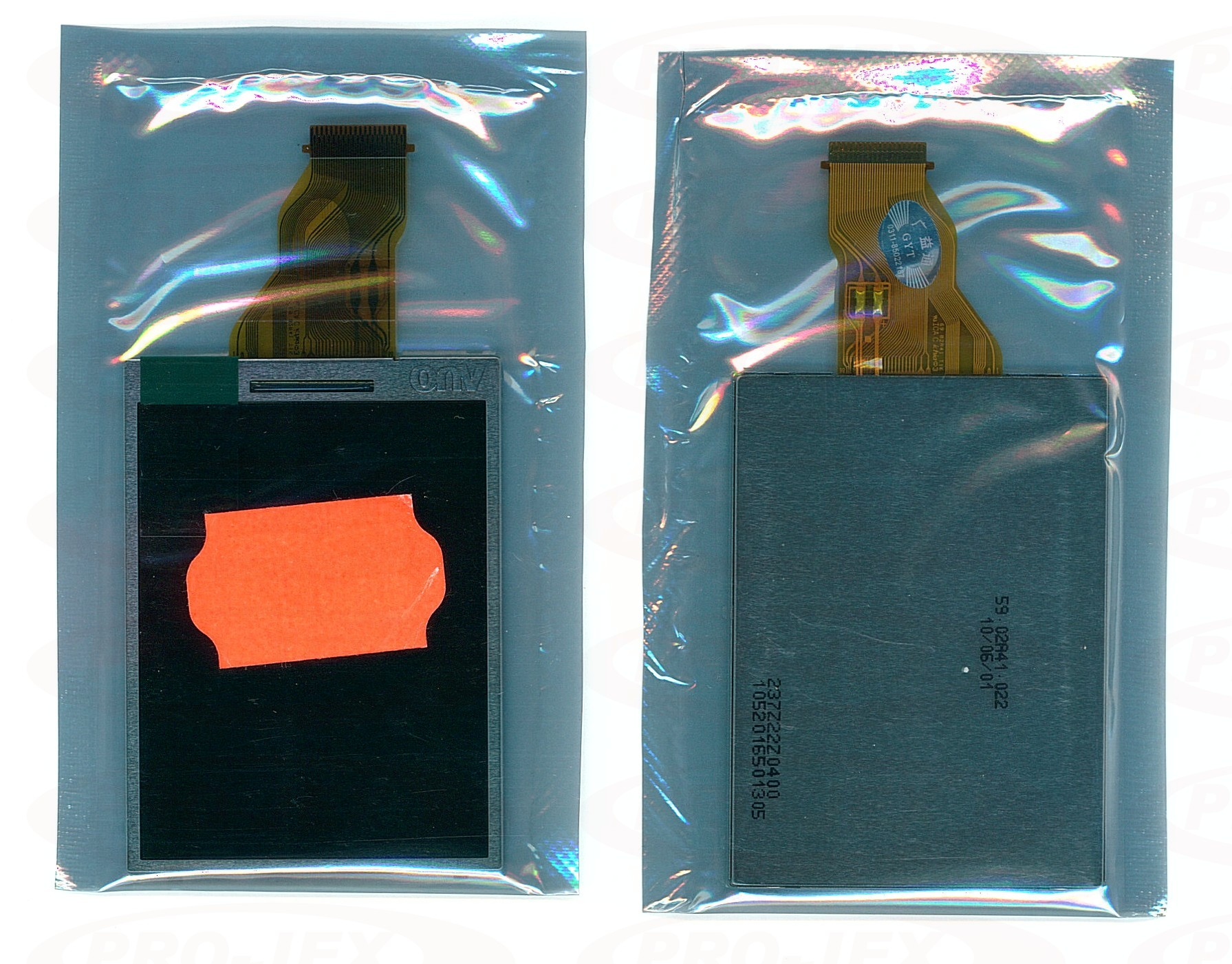 LCD Nikon S5100