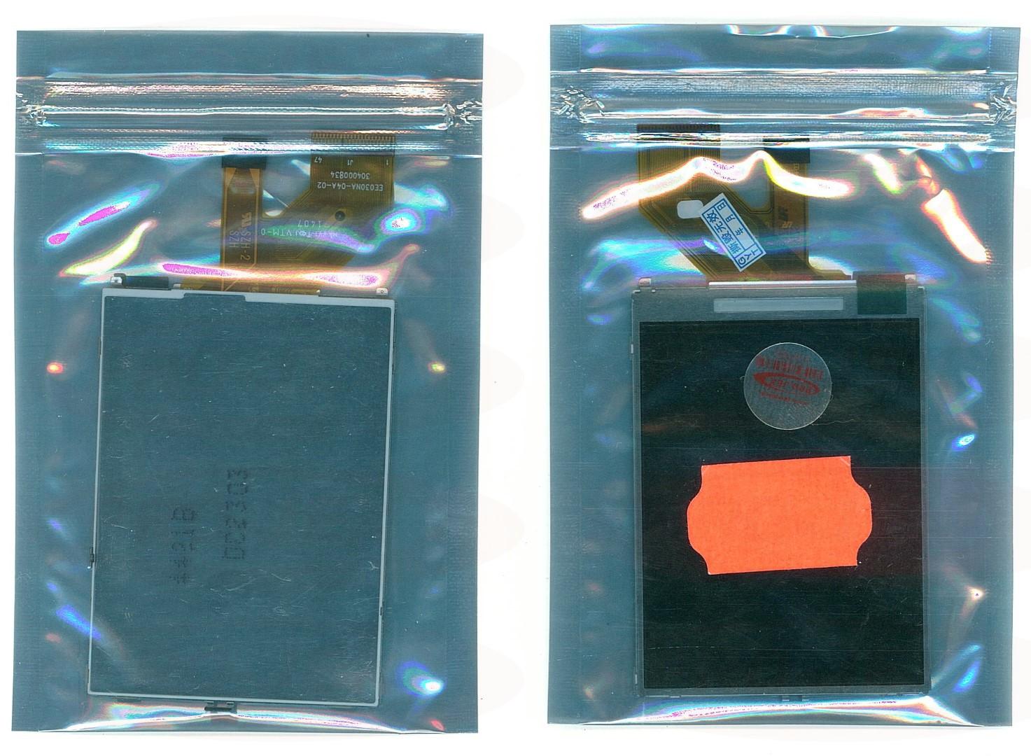 Panasonic DMC-TZ35 DMC-ZS25 + backlight wyświetlacz LCD